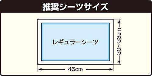 アイテムID:5236752の画像4枚目
