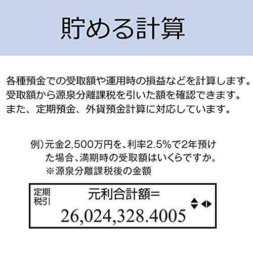 アイテムID:5263746の画像3枚目