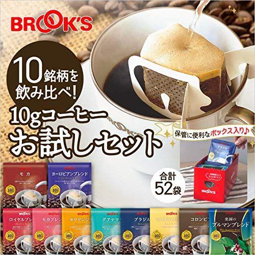 おすすめ ドリップ コーヒー ドリップ初心者でも失敗しない!おすすめのコーヒースケール|宅飲みコーヒー