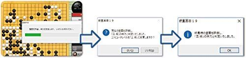 アイテムID:5279008の画像4枚目
