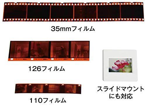 アイテムID:5284506の画像5枚目