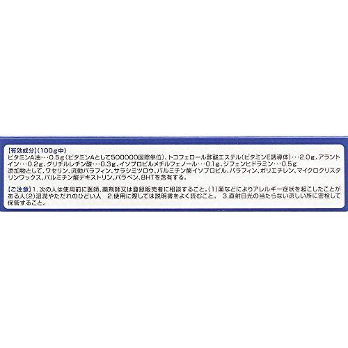 アイテムID:5320921の画像4枚目