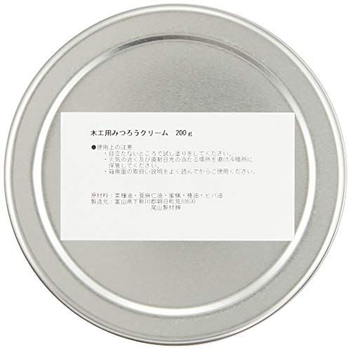 アイテムID:5326552の画像2枚目