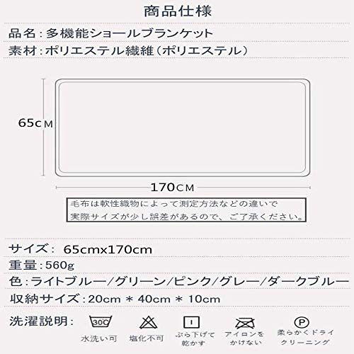 アイテムID:5331947の画像4枚目