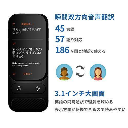 アイテムID:5360501の画像2枚目