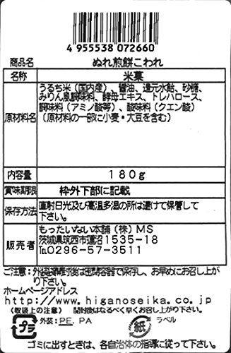 アイテムID:5365259の画像2枚目
