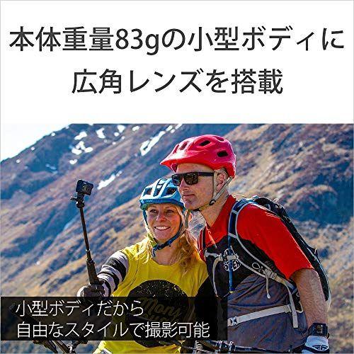 アイテムID:5367143の画像2枚目