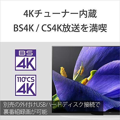 アイテムID:5369922の画像6枚目
