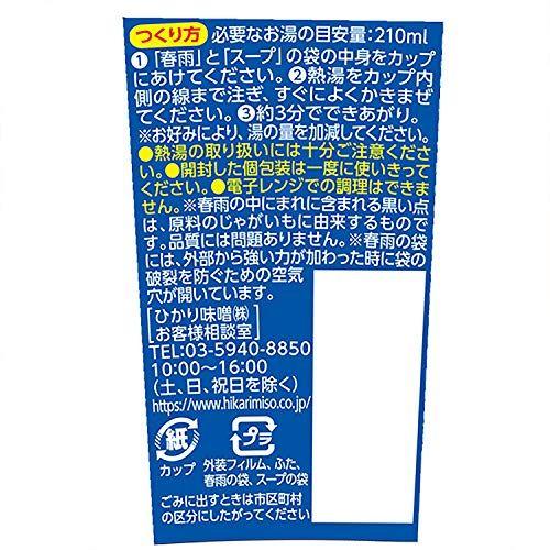 アイテムID:5378091の画像3枚目