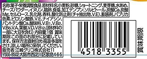 アイテムID:5389404の画像4枚目
