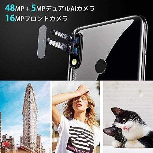 アイテムID:5403456の画像2枚目