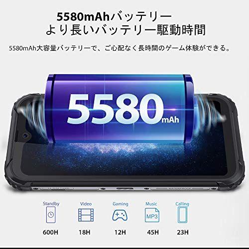 アイテムID:5404160の画像3枚目