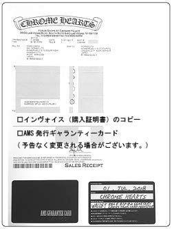 アイテムID:5405221の画像3枚目