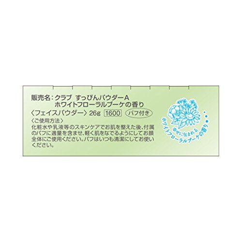 アイテムID:5405491の画像4枚目