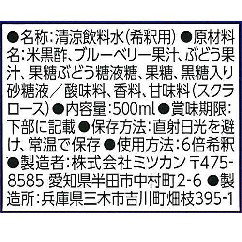 アイテムID:5429955の画像5枚目