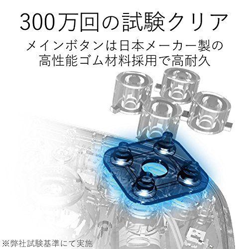 アイテムID:5502460の画像5枚目