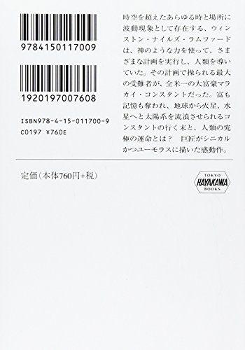 アイテムID:5509976の画像2枚目