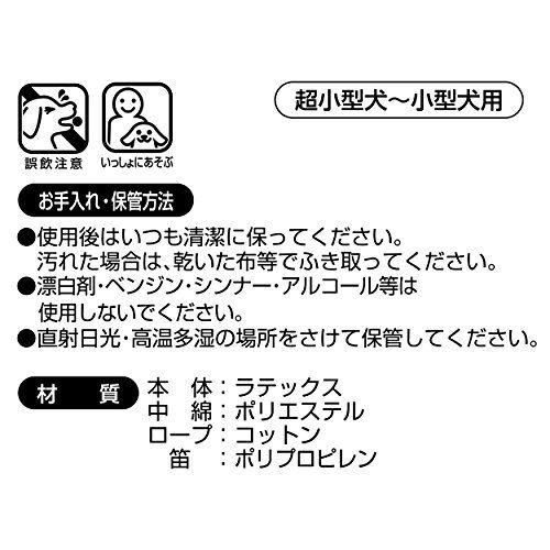 アイテムID:5543082の画像5枚目