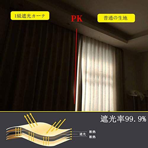 アイテムID:5566206の画像2枚目
