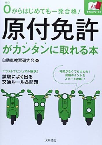 https://images-fe.ssl-images-amazon.com/images/I/51A6WbpDq-L.jpg