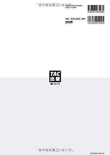アイテムID:5625808の画像2枚目