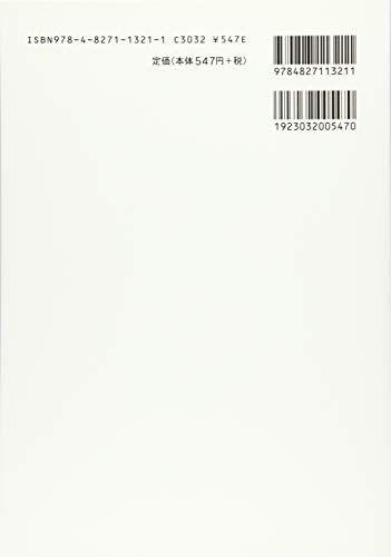 アイテムID:5735281の画像2枚目