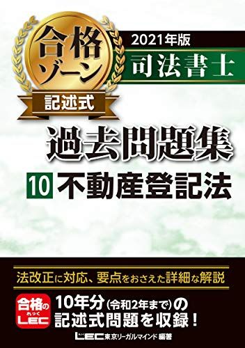 https://m.media-amazon.com/images/I/51sLDqEJGJL._SL500_.jpg