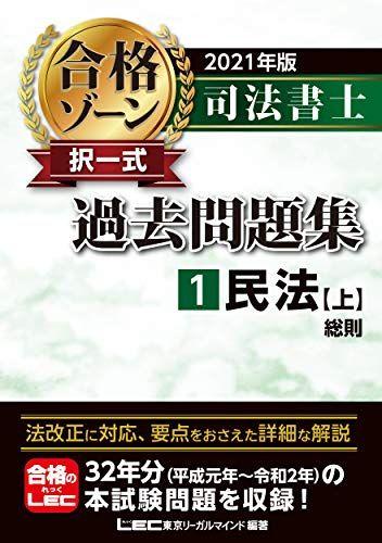 https://m.media-amazon.com/images/I/51mk9yNHzBL._SL500_.jpg