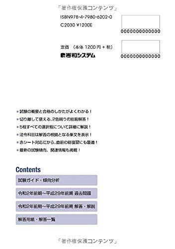 アイテムID:5742319の画像2枚目