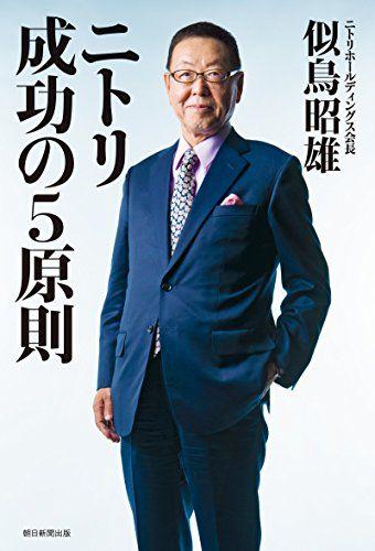 https://m.media-amazon.com/images/I/51Qf6YrJu7L._SL500_.jpg