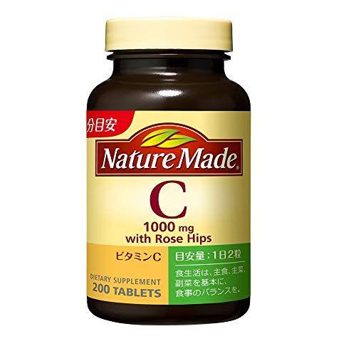 ビタミン c サプリ いつ 飲む
